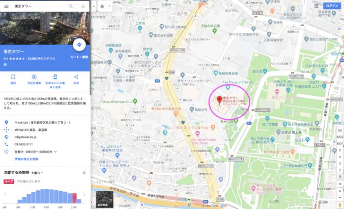 Google MAP地図表示