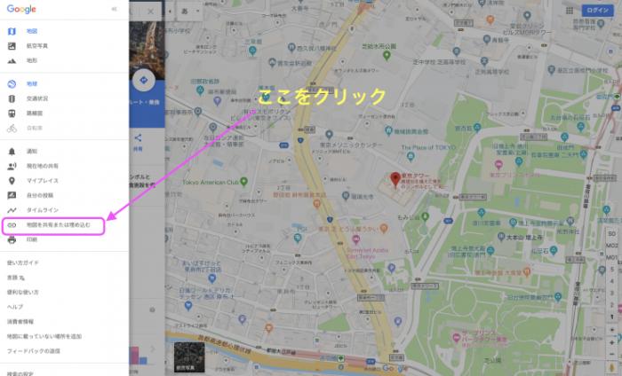 GoogleMAPからHTML