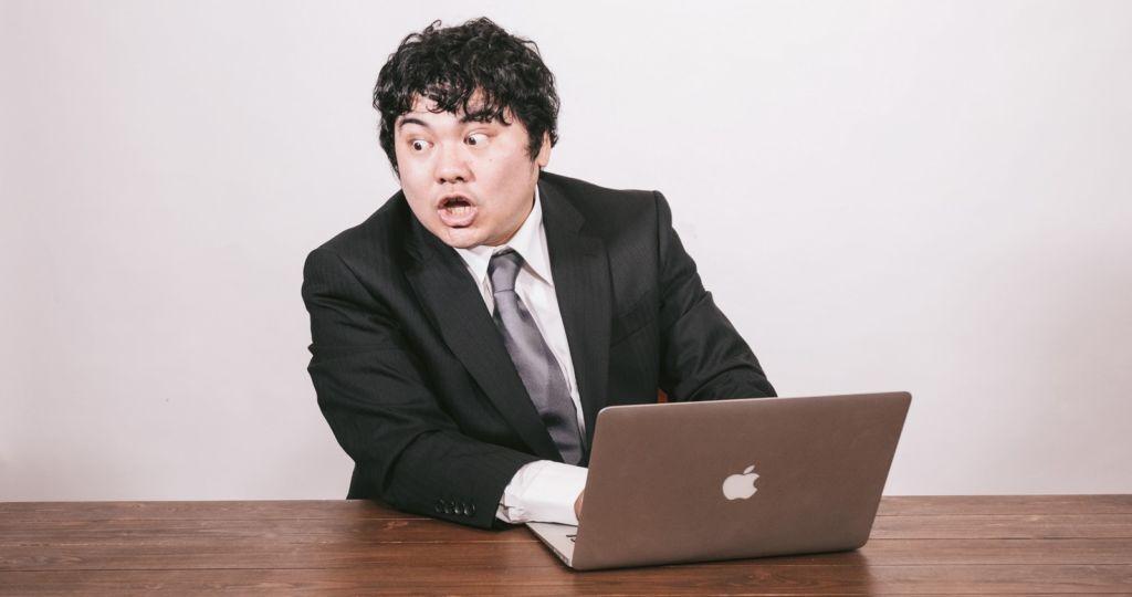 お名前.comからエックスサーバーにドメインの移管方法