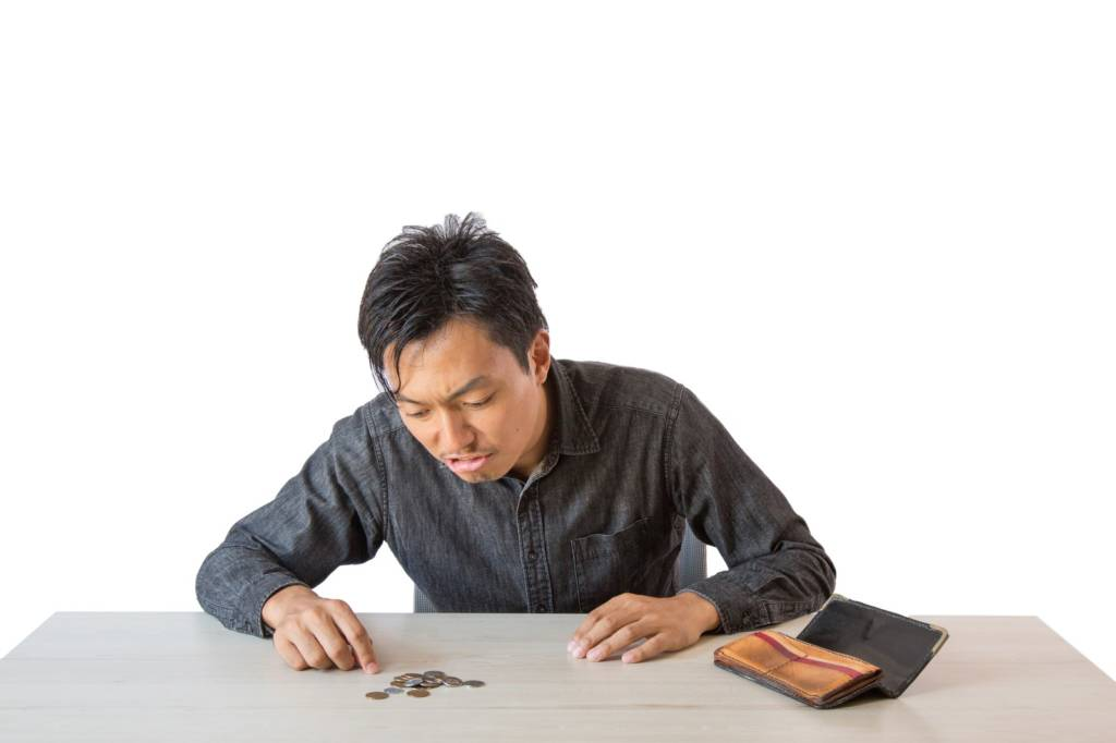 お金が貯まらない人の習慣
