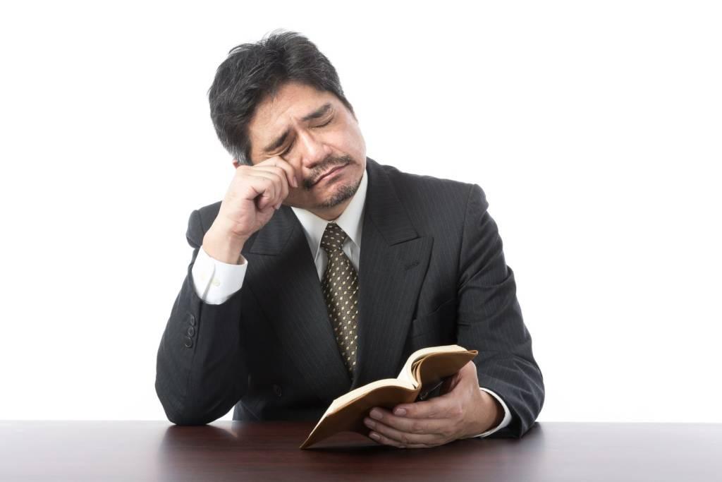 仕事中に眠くなる時の対策方法【非効率の時間を突破せよ!】