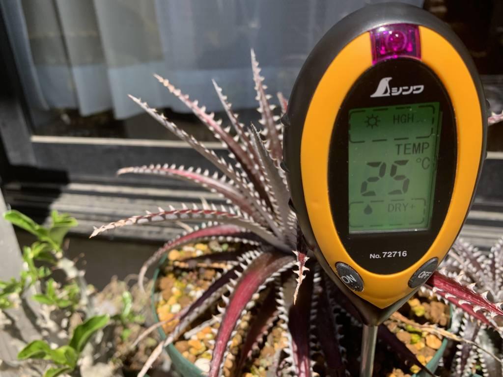 温度の測定