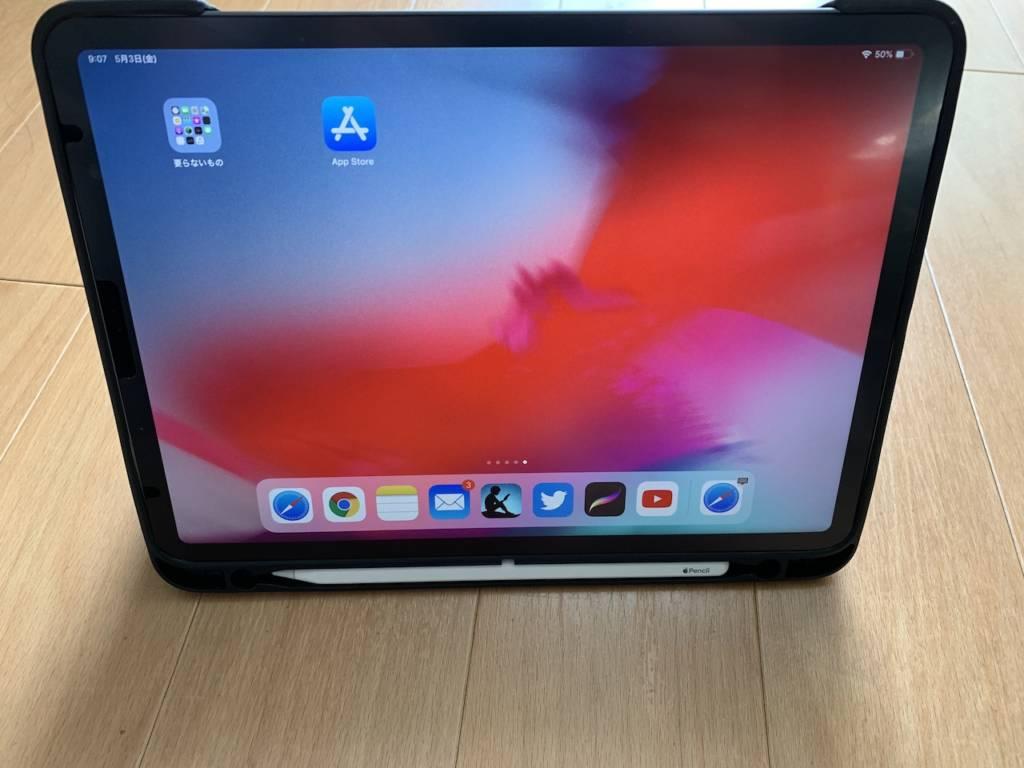 ELTD iPad pro 11 ケースソフトカバー商品レビュー【まとめ】