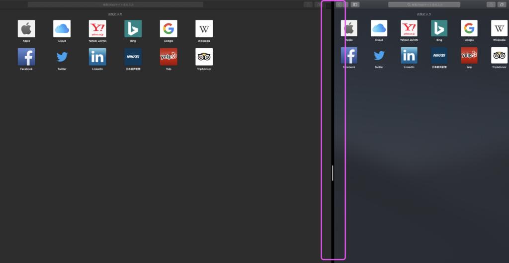 Macの標準装備の『Split View』を使う方法3