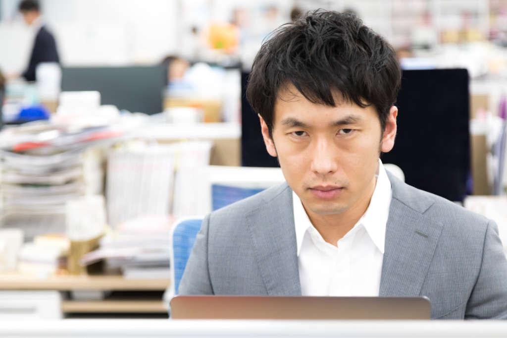 上司の怒る・不機嫌は基本的に甘え【空気を悪くするだけで無意味です】