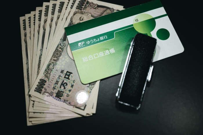 10万円あったら何につかう?【私が今欲しい物】