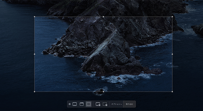 Macで簡単に画面の録画をする方法【画面録画は説明などにも便利】