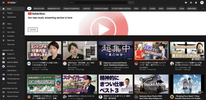 YouTube TOP画面